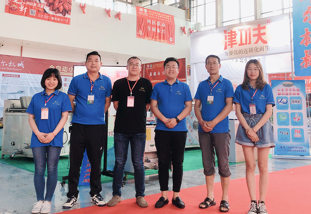 第十届hu北qianjiang国际long虾节ji第三届虾稻产ye博览