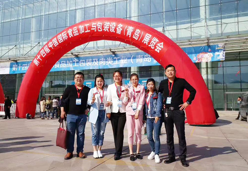 第十si届zhong国国际食pinjiagong与包装she备展览hui