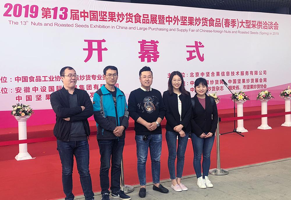 wo国食pin机械出口发展战略研究